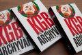 Бураускайте: КГБ стремился превратить общество в послушного слугу
