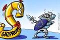 Еврокомиссар: положение