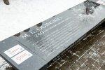 Multimedialna ławeczka poświęcona Ogińskiemu. Foto: Ambasada RP w Wilnie