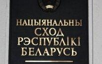 На выборах в Беларуси аккредитовано более 25 000 национальных наблюдателей