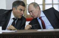 Володин назвал Украину скатывающейся к террористическому государству