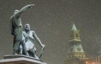 В Москве создают партию, направленную на соотечественников