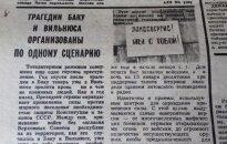 М.Гамзаев. Баку - Вильнюс: январские события на пути свободы