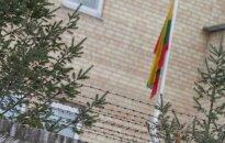В Вильнюсе покончил жизнь самоубийством сотрудник военной разведки