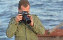 КПРФ запускает парламентское расследование против Медведева