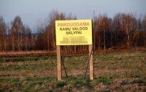 Владелец земли заговорил о государственном рэкете