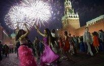 Российские школьники отпраздновали выпускной