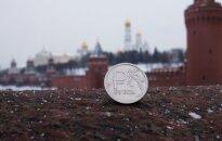 Прогноз падения ВВП в России существенно ухудшен