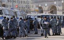 В Москве начали задерживать участников антикоррупционной акции