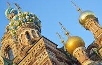 В Каунасе проходят Дни Санкт-Петербурга