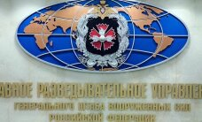 Назначен новый глава ГРУ ВС России генерал-лейтенант Игорь Коробов
