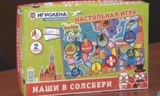 В России выпустили настольную игру Наши в Солсбери