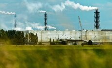 Завод «Крымский титан» в Армянске