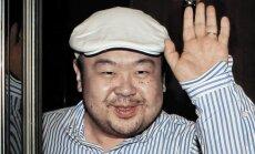 Šiaurės Korėjos lyderio Kim Jong-ilo sūnus Kim Jong-namas