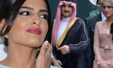Princesė Ameera - moteris, laužanti stereotipus apie musulmoniškų šalių moteris