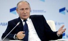 Владимир Путин на заседании клуба Валдай