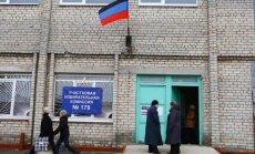 Выборы в ЛНР и ДНР