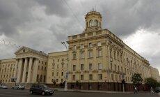 Baltarusijos KGB pastatas MInske