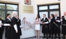 Посольство Сакартвело