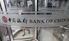 Kinijos bankas Industrial and Commercial Bank of China