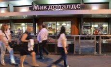 McDonald's restoranas Maskvoje