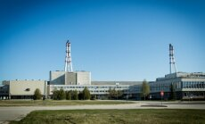 Ignalinos atominės elektrinės pirmasis reaktorius