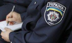 Policininkas Ukrainoje