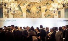 Мюнхенская конференция по безопасности
