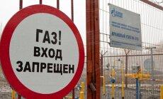 Dujos, Gazprom