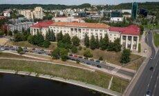 Lietuvos edukologijos universitetas