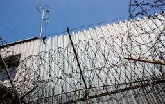 Экс-главу штаба АТО Назарова приговорили к семи годам тюрьмы