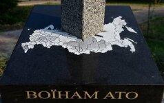 В Киеве открыт памятник воинам АТО: меч вонзен в карту России