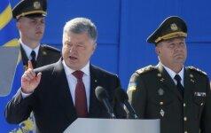 Порошенко на параде: Украина готова дать жесткий военный отпор агрессору