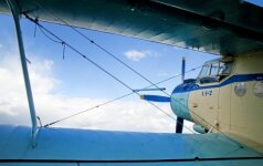 Самолет со стороны Беларуси нарушил воздушное пространство Литвы