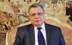 Убийство посла России в Турции: как продвигается расследование?