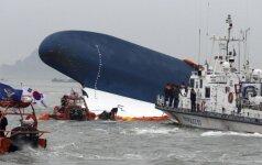 Затонувший южнокорейский паром Севол спустя три года подняли из воды