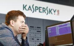 Лаборатория Касперского запускает бесплатный антивирус