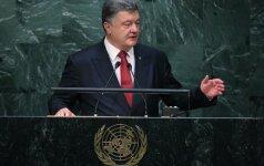 Порошенко: На признание РФ паспортов нужно ответить санкциями