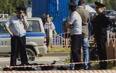 ИГ опубликовало видеообращение напавшего на людей в Сургуте