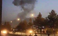 Боевики напали на Американский университет в Кабуле