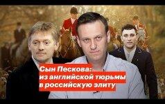 Навальный рассказал о шикарной жизни безработного сына Пескова