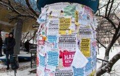 Осколки. Жизнь в ДНР и ЛНР: чисто, но бедно