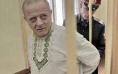 Полковнику Квачкову дали еще полтора года тюрьмы