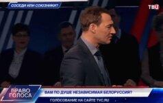 Белорусский вечер на российском ТВ: Вам по душе независимая Белоруссия?