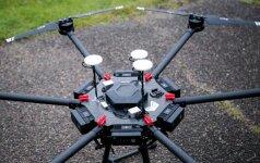 Над Министерством обороны Латвии летал дрон: задержан гражданин России