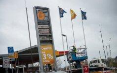 Название Statoil меняют уже в трех крупных городах