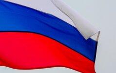 Назначен новый постпред России при ООН
