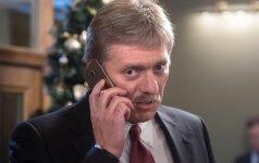 Песков об убийстве Вороненкова: это не наша тема