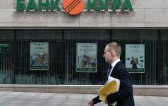 Центробанк России отозвал лицензию у Югры