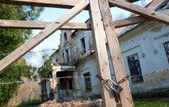 Начата реставрация поместья, которое прежде принадлежало Успасских